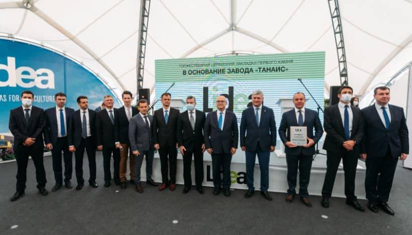 Le 09 septembre 2020, à Pavlovsk, dans la région de Voronej, a eu lieu la cérémonie d'inauguration de l'usine de semences Tanaïs de Lidea.